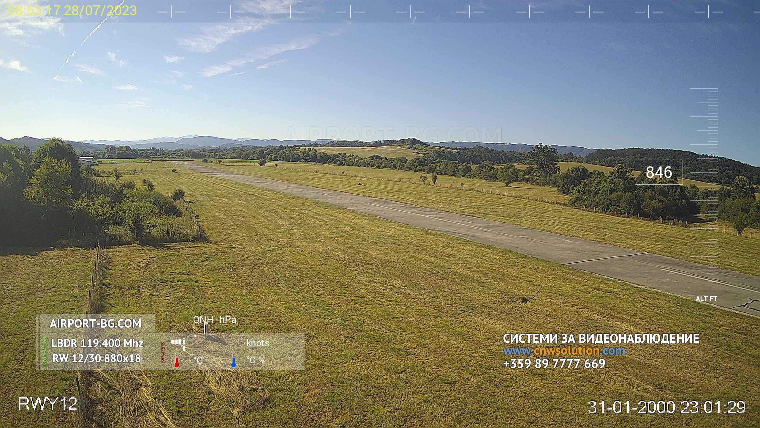 Летище LBDR Драгановци RW12