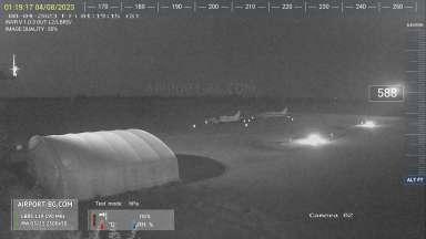 Летателна площадка LBRS RW23 - Русе SW